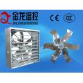 1100 Power Size 1380 Mm Centrifugal Exaust Fan
