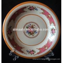 high quality ceramic omega plate