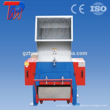 Déchiqueteuse industrielle de déchets de 600kg et de fil de cuivre