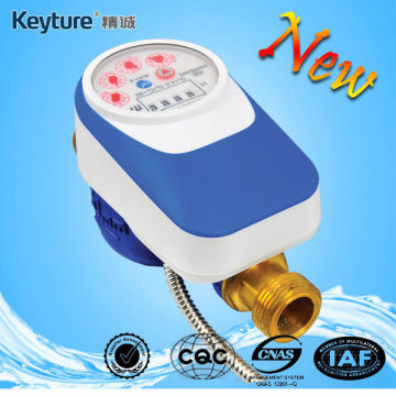 Wired AMR Water Meter With Valve Control