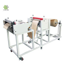 Автоматическая бумагорезательная машина