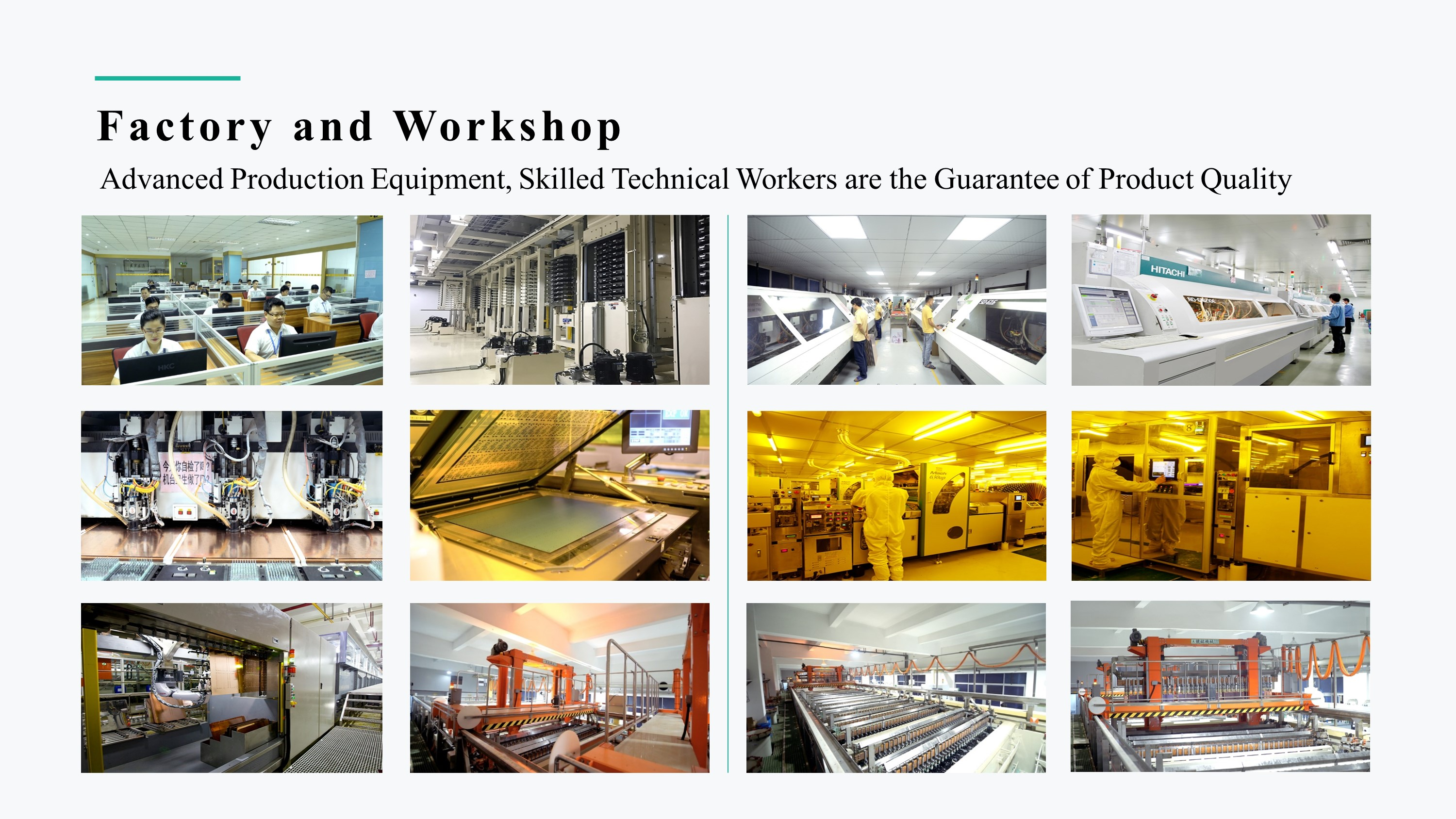 Advanced Production PCB Manufacturing Equipment and Workshop