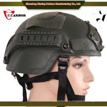 Горячие продажи продуктов Баллистический щит лица черный пуленепробиваемый шлем