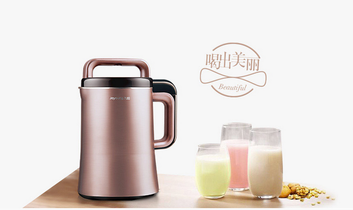 Automatic Soy Milk Maker