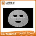 a máscara facial não tecida do microfiber cobre a folha branca da máscara
