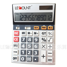 12 Digits Large Desktop Calculator with English/Japanese Optional Tax Function (LC207T)