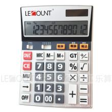 12 chiffres Calculatrice de bureau grande avec fonction fiscale facultative en anglais / japonais (LC207T)