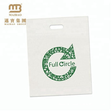 Eco Friendly Compostable Plastic Retail Shopping Carrier Packaging 100 Biodegradable Cornstarch Bags
