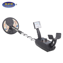 Underground Metal Detector for search Gold Silver Coin MD-5008