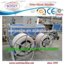 PP PE PVC Single wall corrugated plastic pipe production line