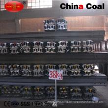 GB38kg Железнодорожный стальной рельс с надежным качеством