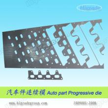 Progressive Stamping Parts / Progressive Stampings (C42)