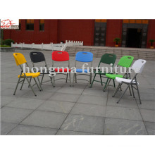 Wedding Party Seat Folding Plastic Chairs for Events
