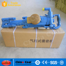 YT23D Handheld rock drilling machine jack hammer