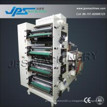 650 мм ширина четырехцветная печатная машина