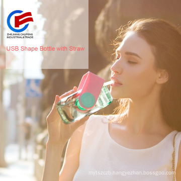 Fashion U Disk's Shape Plastic Water Bottle with Straw