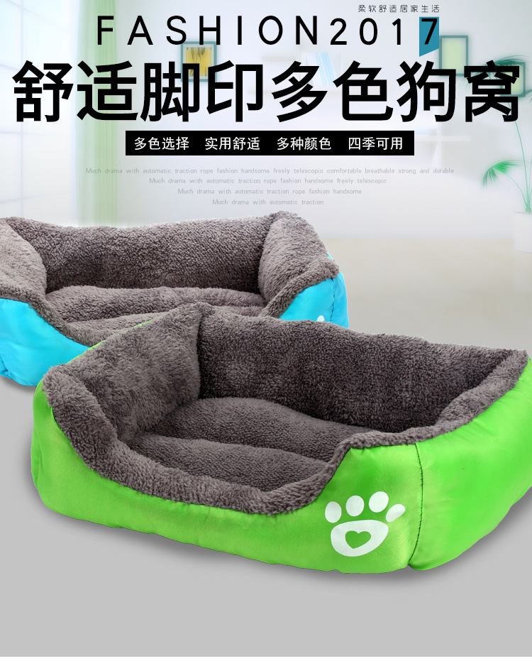 Plush Sofa Style Couch Pet Dog Cat Bed 10 Jpg