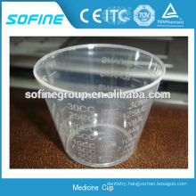 Disposable 60ml Medicine Cup top quality with CE