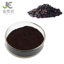 Factory supply pure natural pigment black rice extract 25% anthocyanins powder