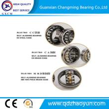 Best Price High-Ranking 22225 Spherical Roller Bearing