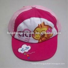 Fashion cotton kid caps children hat