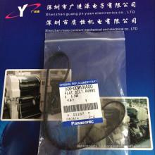 НПМ CM301 плоского ремня от китайского производства 030CC181371