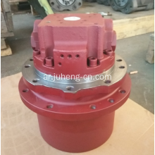 حفارة YC35-6 Final Drive YC35 Travel Motor