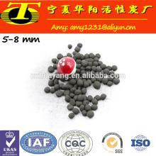 Wasser- und Gasreinigungsmaterial anthrazitkohlebasierte kugelförmige Aktivkohle