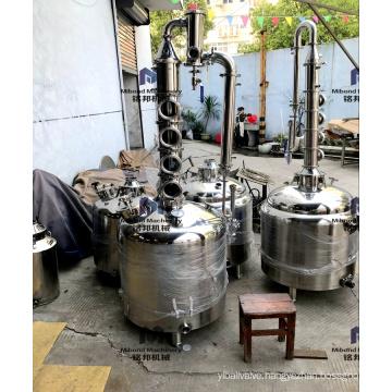 26 gallon 53gallon Alcohol distillery distillation reflux column still distiller