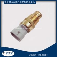 Wassertemperatursensor NTA855 3408627