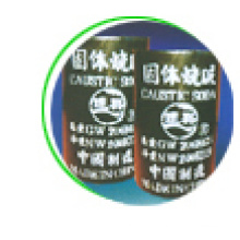 96% -99% / Weiß Solid / Weiß Flocke / Weiß Perle / Ätznatron / Natriumhydroxid