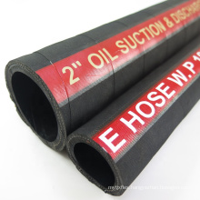 Oem&Odm Multicolour Wrap Surface 2 Inch Mud  Flexible Water  Suction Hose And Discharge Rubber Hose