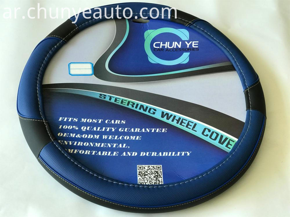 car pvc steering wheel cover
