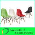 hot selling PU seat wood legs living room chair