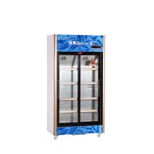 518L Вертикальный подъемник Скользящий многодверный дисплей Холодильник