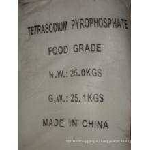 (TSPP) Пирофосфат тетранатрия с наименьшей ценой
