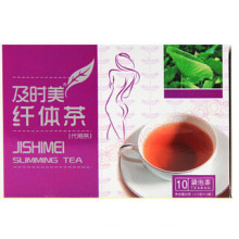 Kangmei Loss Weight Jishimei Slimming Tea