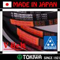 Mitsuboshi Belting Classical V Belt M, A, B, C, D, E e cinturões. Popular para uso padrão. Feito no Japão (cintos Vee)