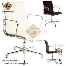 Aéroport de cuir blanc chaise (GV-EA108)