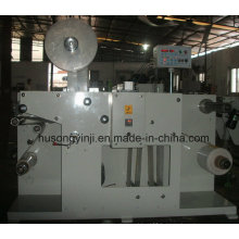 Roll to Roll Hot Laminating Machine