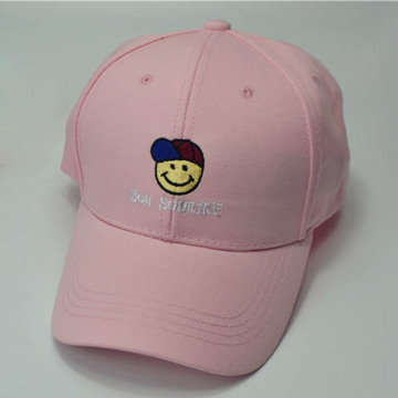 Plain Flat Embroidered Children Baseball Cap