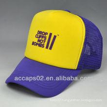 fashion mesh trucker hats