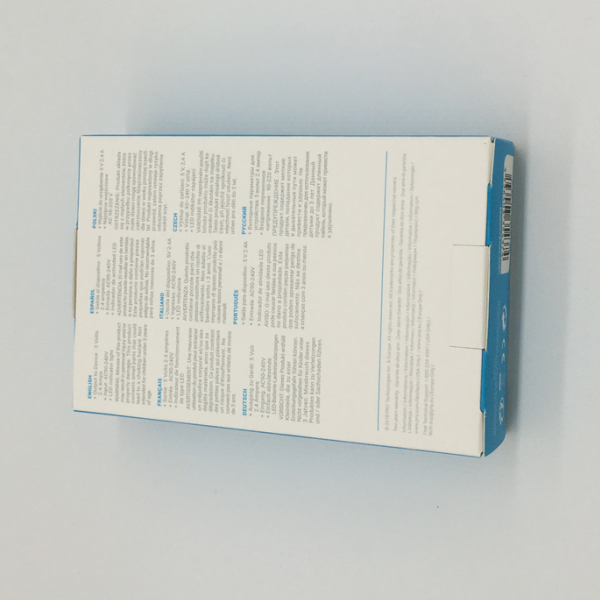 Foldable Packaging Box