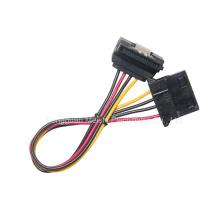 Câble IDE SATA vers 4pin