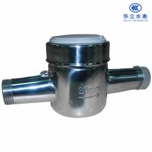 Edelstahl-Shell-Wasserzähler (LXS-15E ~ LXS-25E)