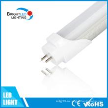 Освещение школы 4 фута 120см Т8 Белый LED трубки огни с UL