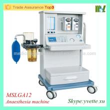 MSLGA12 Meilleur ventilateur médical Ventilateur d'anesthésie bon marché avec CE et ISO approuvé