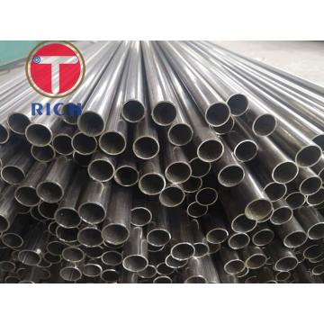 JIS G3463 Seamless and welded stainless steel tube