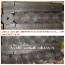 black wire mesh (cloth) / wire mesh cloth