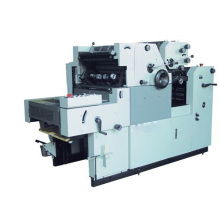 Two-Color Offset Printing Machine (AC56II-S)